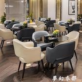 歐式售樓部處洽談桌椅組合一桌四椅現代簡約酒店影樓接待4S沙發 夢幻衣都