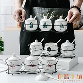 調料罐子陶瓷調味罐套裝廚房組合裝辣椒油鹽糖味精調料盒【倪醬小舖】