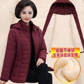 中老年女裝加絨加厚棉衣媽媽裝冬裝棉襖中年女冬棉服大碼連帽外套
