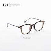 復古細腳平光眼鏡可換鏡片式透明深紅黑~05193 ~