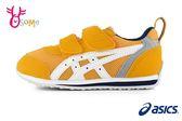 ASICS IDAHO MINI 3 亞瑟士 中童 運動鞋 足弓墊 機能鞋 A9111#黃色◆OSOME奧森鞋業
