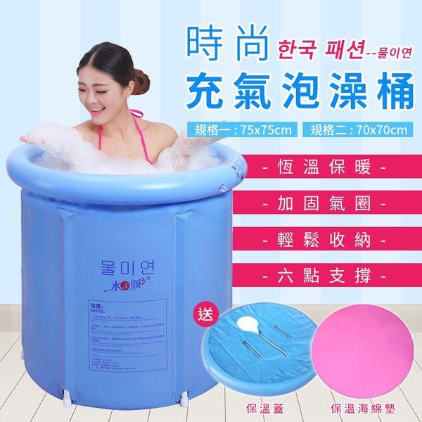 充氣泡澡桶 70x70cm【HNS8C2】保溫成人兒童洗澡盆泡湯浴缸浴室SPA衛浴設備#捕夢網