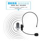 【全館折扣】 無線 80米 頭戴式 2.4G 麥克風 HANLIN142.4MIC 公司貨 隨插即用 免配對 干擾最少