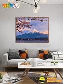 diy數字油畫風景花卉日本富士山櫻花手繪填色客廳裝飾畫【happybee】