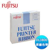 FUJI  DL3800 原廠色帶