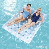 游泳浮床 雙人水上浮床加厚充氣浮排氣墊床水上椅子沙發漂流游泳度假休閒LB16274【123休閒館】