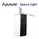 【EC數位】Aputure 愛圖仕 Space Light 柱型 燈箱 保榮口 柔光罩 相機 閃燈 柔光箱 LS120