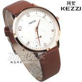 KEZZI珂紫 簡約流行錶 小秒盤造型 防水手錶 學生錶 男錶 中性錶 皮革錶帶 咖啡色 KE1771玫咖大