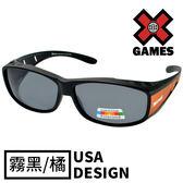【X Games外掛式墨鏡】中版-霧黑x橘-UV400偏光包覆式太陽眼鏡 護目鏡 防風鏡 運動墨鏡(1083-C1)