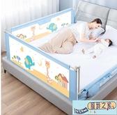 護欄床圍欄寶寶防摔防護欄床上防掉床檔兒童床邊擋板2米通用【風鈴之家】