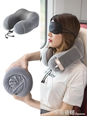 u型枕旅行必備脖子枕飛機坐火車硬座便攜睡覺神器記憶棉u形枕