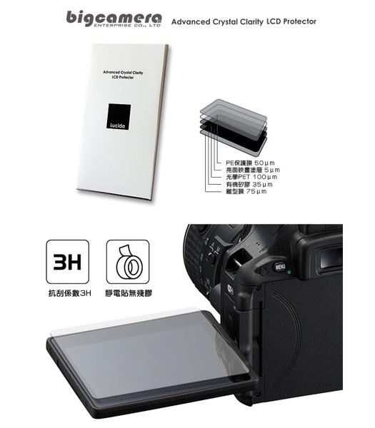 ★相機王★Lucida Advanced LCD 螢幕保護貼 A32〔Olympus E-M5、Canon EOS M50、M6適用〕