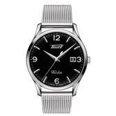 ◆TISSOT◆HERITAGE VISODATE 復刻簡約大三針石英米蘭帶腕錶 T118.410.11.057.00 銀X黑