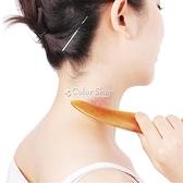 刮痧板面部刮痧女臉部牛角板全身通用刮臉眼部背部專用板頸部牛角  快速出貨