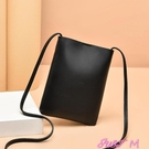 手機包2021新款時尚手機包女斜背百搭小包包女夏季迷你小包簡約手機袋包 晶彩