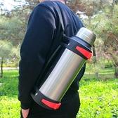 保溫水壺 4000ml保溫壺戶外超大容量保溫杯車載便攜旅游保溫水壺家用 晶彩 99免運LX