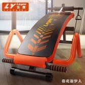仰臥板仰臥起坐健身器材家用收腹器多功能健腹腹肌板啞鈴凳 PA11569『棉花糖伊人』