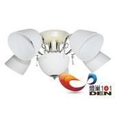 歡樂慶聖誕【 燈巢1+1】 燈具。燈飾。Led居家照明。PC塑膠燈罩-天使之約5+1半吸頂燈-珍珠白 DS030018