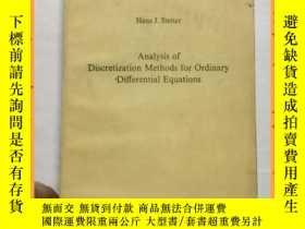 二手書博民逛書店英文書罕見analysis of discretization methods for ordinary 普通離散