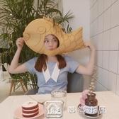 鯉魚燒頭套創意旅拍搞怪婚紗攝影情侶寫真拍照道具 娜娜小屋