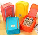 旅行鞋袋 大容量鞋袋 鞋子收納袋 防塵收納袋 收納袋