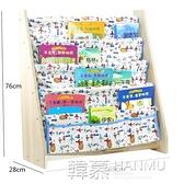 寶寶書架兒童書架卡通繪本幼兒園實木圖書架小孩簡易書櫃收納ins  母親節特惠 YTL