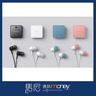 【現貨】原廠藍芽耳機 SONY SBH24/SBH-24 立體聲藍牙耳機/支援NFC/夾式耳機/可通話/耳塞式【馬尼】