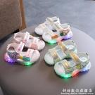 包頭防踢寶寶涼鞋女1-5歲2亮燈男童沙灘鞋2021夏季新款幼童學步鞋 科炫數位