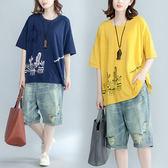 【初色】仙人掌印花寬鬆短袖上衣-共3色-(F可選)       51058