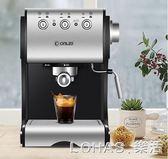 咖啡機家用全半自動意式商用蒸汽式打奶泡220V igo樂活生活館