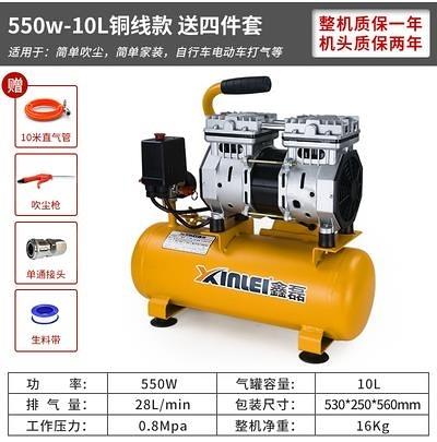 空壓機 鑫磊氣泵空壓機小型220v便攜式高壓無油靜音空氣壓縮機打氣泵家用 薇薇MKS