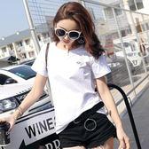 白色t恤女短袖笑臉棉質正韓寬鬆簡約體恤百搭上衣打底衫 萬聖節八折免運