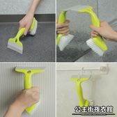 多功能清潔刷多功能墻面清洗刷浴缸刷面盆刷硬毛刷頭