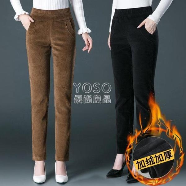 保暖褲秋冬加絨燈芯絨新款打底褲外穿韓版寬鬆顯瘦黑色直筒褲子女