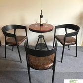 陽台戶外鐵藝桌椅組合咖啡廳奶茶店酒吧休閒小圓桌椅三件式小茶几