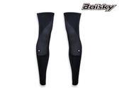 BAISKY 自行車腿套 禦影保暖抓絨腿套   抗UV 汽車 機車 自行車 棒球 運動專用 百士奇 【116222001】