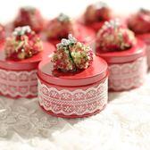 【9枚入】喜糖禮盒結婚糖盒鐵盒歐式【奇趣小屋】