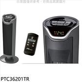 北方【PTC36201TR】智慧型陶瓷遙控電暖器
