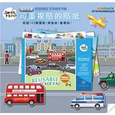 【西班牙 JoanMiro】兒童靜電貼紙-城市交通(重複黏貼、無黏痕) JMO09135
