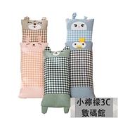 兒童蕎麥枕0-1歲純棉嬰兒定型枕3-6歲幼兒國小生寶寶午休枕【小檸檬3C數碼館】