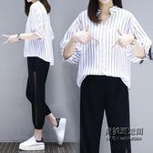 大尺碼女條紋襯衫 高腰九分褲兩件套韓范ins超火套寬