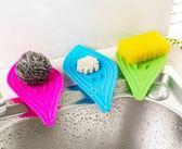◄ 生活家精品 ►【L110】樹葉造型瀝水肥皂盒 導流式置物盒 可當菜瓜布架 肥皂架 瀝水架