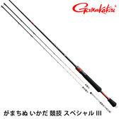 漁拓釣具 GAMAKATSU チヌ いかだ競技SPECIAL III 1.65m (筏竿)