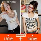 低胸上衣2件莫代爾低領短袖t恤夜店女裝新款夏季低胸性感上衣 快速出貨