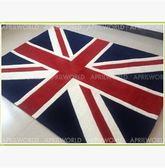 預售/經典英倫米字旗家居地毯/英國國旗/客廳臥室/手工腈綸加厚   (下標備註顔色)100×150cm
