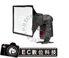 【EC數位】Godox 神牛 SB2030 柔光罩 外閃 機頂閃燈柔光罩 通用型 折疊式 閃燈配件 20x30cm