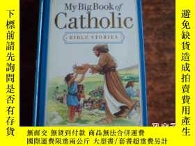 二手書博民逛書店My罕見Bing Book of CatholicY17030