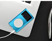 mp3 隨身聽學生版便宜女生迷小型小巧可愛聽歌神器P3播放器便攜式