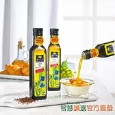 【南紡購物中心】德國小太陽冷壓初榨亞麻仁油(250mlx6瓶)
