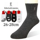 Roberta 諾貝達 加大碼休閒棉襪 保證正品 男女襪/船型襪/短襪/短筒襪/學生襪